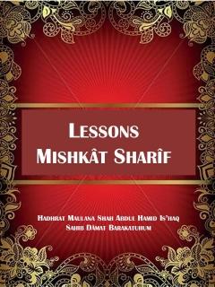 mishkat sharif pdf
